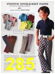 1973 Sears Spring Summer Catalog, Page 285