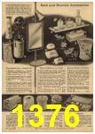 1961 Sears Spring Summer Catalog, Page 1376