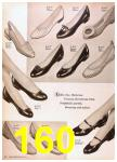 1957 Sears Spring Summer Catalog, Page 160