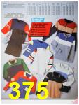 1986 Sears Fall Winter Catalog, Page 375