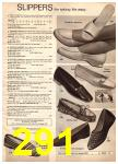1972 Montgomery Ward Spring Summer Catalog, Page 291