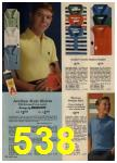 1965 Sears Spring Summer Catalog, Page 538