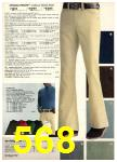 1976 Sears Fall Winter Catalog, Page 568
