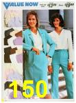 1985 Sears Spring Summer Catalog, Page 150