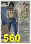 1979 Sears Fall Winter Catalog, Page 560
