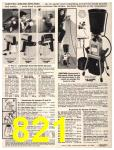 1981 Sears Spring Summer Catalog, Page 821