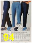 1987 Sears Spring Summer Catalog, Page 94