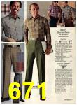 1974 Sears Fall Winter Catalog, Page 671