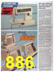 1986 Sears Spring Summer Catalog, Page 886