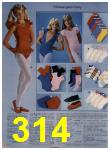 1984 Sears Spring Summer Catalog, Page 314