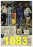 1979 Sears Spring Summer Catalog, Page 1083
