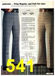 1975 Sears Fall Winter Catalog, Page 541