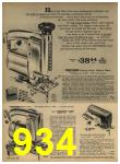 1962 Sears Spring Summer Catalog, Page 934