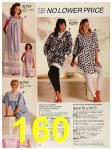 1987 Sears Spring Summer Catalog, Page 160