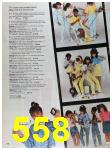 1988 Sears Spring Summer Catalog, Page 558