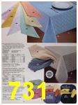 1988 Sears Spring Summer Catalog, Page 731