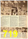 1949 Sears Spring Summer Catalog, Page 719