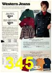 1974 Sears Spring Summer Catalog, Page 345