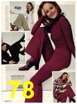 1973 Sears Fall Winter Catalog, Page 78