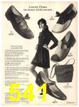 1971 Sears Fall Winter Catalog, Page 541