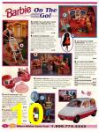 1995 Sears Christmas Book, Page 10