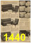 1962 Sears Spring Summer Catalog, Page 1440
