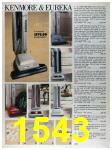 1991 Sears Spring Summer Catalog, Page 1543