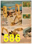 1974 Sears Christmas Book, Page 586
