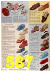 1963 Sears Fall Winter Catalog, Page 587
