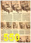 1949 Sears Spring Summer Catalog, Page 550