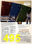1977 Sears Fall Winter Catalog, Page 495