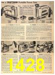 1956 Sears Fall Winter Catalog, Page 1428
