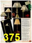 1985 Sears Christmas Book, Page 375