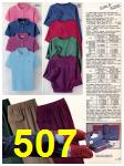 1983 Sears Fall Winter Catalog, Page 507
