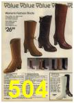 1980 Sears Fall Winter Catalog, Page 504
