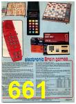 1980 Sears Christmas Book, Page 661