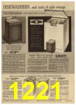 1965 Sears Spring Summer Catalog, Page 1221