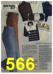 1979 Sears Fall Winter Catalog, Page 566