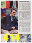 1991 Sears Spring Summer Catalog, Page 414