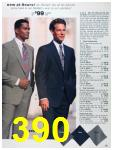 1993 Sears Spring Summer Catalog, Page 390