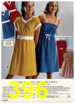 1980 Sears Spring Summer Catalog, Page 396