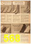 1958 Sears Spring Summer Catalog, Page 568