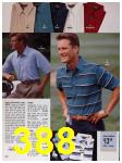 1991 Sears Spring Summer Catalog, Page 388