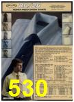 1979 Sears Spring Summer Catalog, Page 530