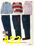 1982 Sears Fall Winter Catalog, Page 423