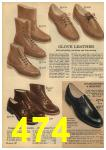 1961 Sears Spring Summer Catalog, Page 474