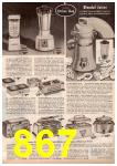 1962 Montgomery Ward Spring Summer Catalog, Page 867
