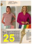 1980 Sears Spring Summer Catalog, Page 25
