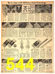 1942 Sears Spring Summer Catalog, Page 544