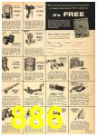 1962 Sears Fall Winter Catalog, Page 886